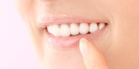 歯ぐきのエステ